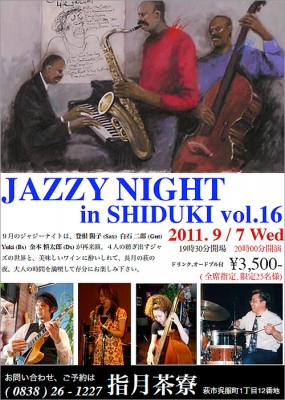 Jazz Night in Shiduki Vol.16