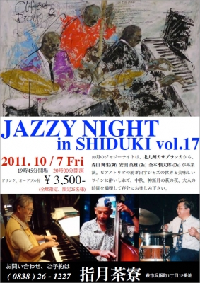 Jazz Night in Shiduki Vol.17