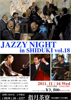 Jazz Night Vol.18