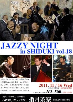 Jazz Night Vol.18