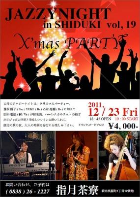 Jazz Night in SHIDUKI