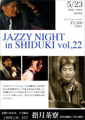 Jazz Night Vol.22