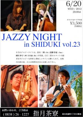 Jazz Night Vol.23