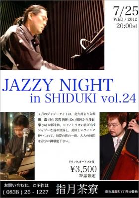 Jazz Night in SHIDUKI Vol.24