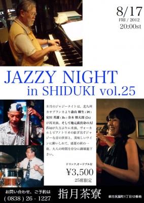 Jazz Night Vol.24
