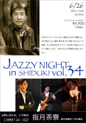 Jazz Night in SHIDUKI Vol.34