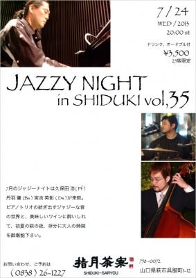 Jazz Night in SHIDUKI Vol.35