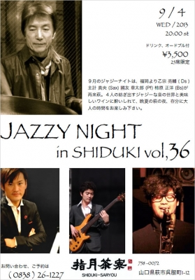 Jazz Night in SHIDUKI Vol.36