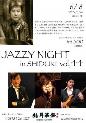 Jazz Night in SHIDUKI Vol.44