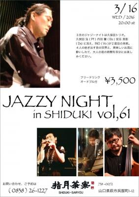Jazzy Night in SHIDUKI Vol.61