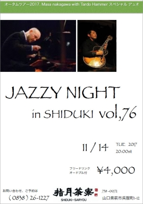 Jazzy Night in SHIDUKI Vol.76