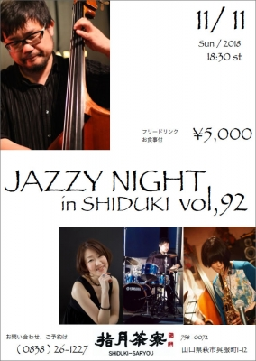 Jazzy Night in SHIDUKI