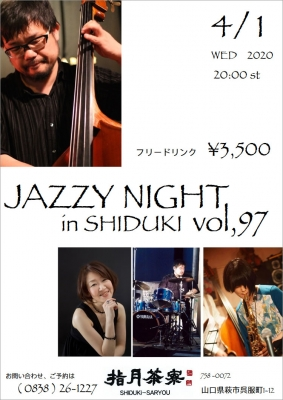 Jazzy Night in SHIDUKI Vol.97