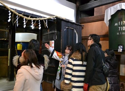 酒蔵めぐり(高山市ライブラリー)