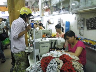 縫製材料の店