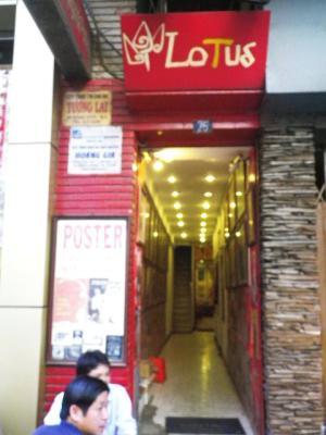ドンコイ通り店