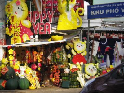 旧正月の飾り