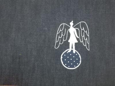 宇宙少年ソラン刺繍