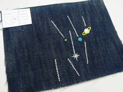 刺繍、流れ星