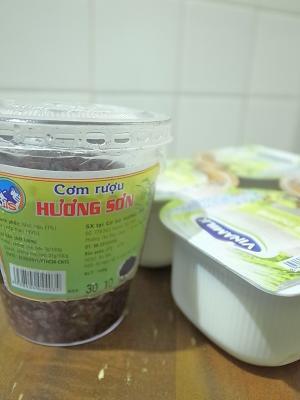 Sua Chua Nep Camもち米入りヨーグルトデザート