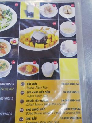 「Sua Chua Nep Cam」