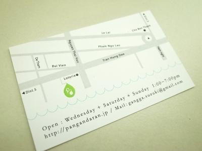 ショップカードと名刺の地図