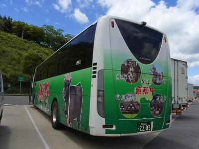 高速バス・飛騨牛号