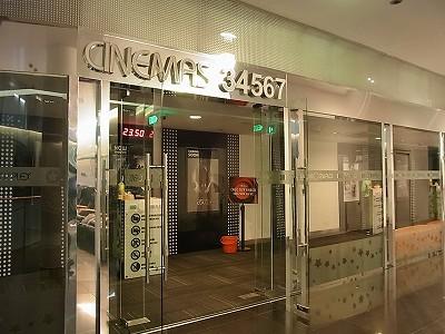 サイゴンの映画館