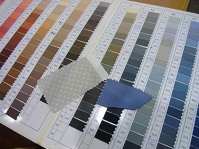 ファスナーと布の色合わせ
