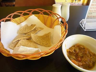 La Fiesta ! メキシコ料理