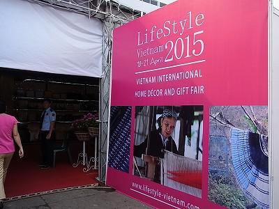 ホーチミン「Lifestyle展 2015」