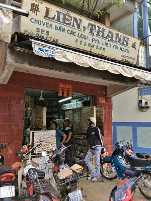 ベトナムで一番ムカつく店