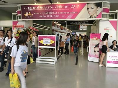 ホーチミン『Life Style 展 2017』と同時開催されていた、コスメチック展