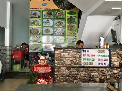 ベトナムの代表的なおやつ、パパイヤサラダ