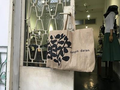 パンガンダランのショッピングバッグ