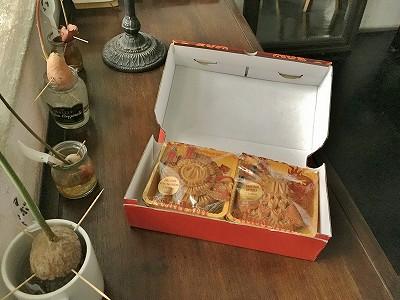 有名店『ニューラン』のドリアン味の月餅