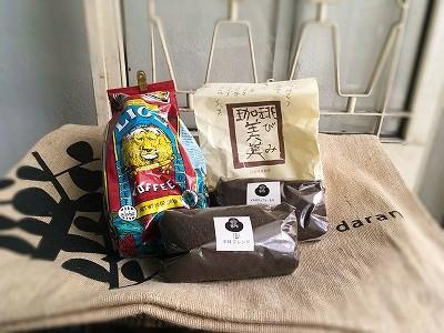 『LION coffee』『美美珈琲』