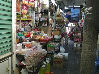 バーチウ市場