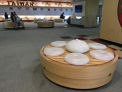 台湾空港肉まんクッション