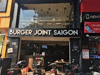 『BURGER JOINT SIGON』ホーチミン