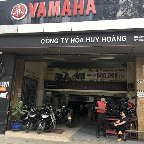 ホーチミンでバイク修理