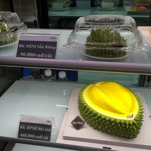 ベトナムのドリアンケーキ