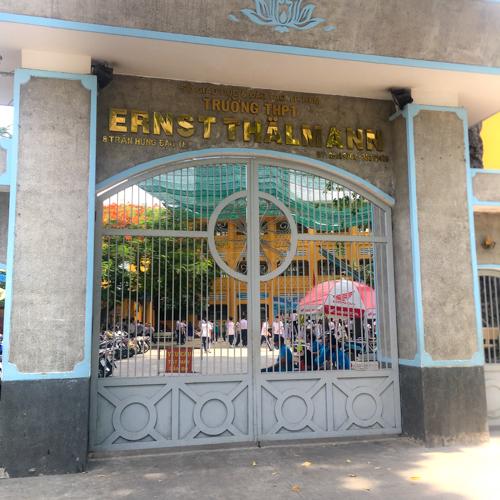 『ERNST THALMANNエルンスト・テルマン高校』