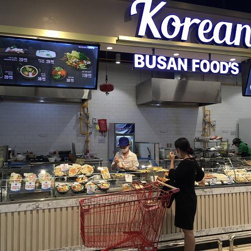 ホーチミンの韓国料理・ロッテマート