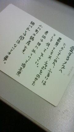 201110211811000.jpg