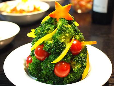 ツリーサラダ