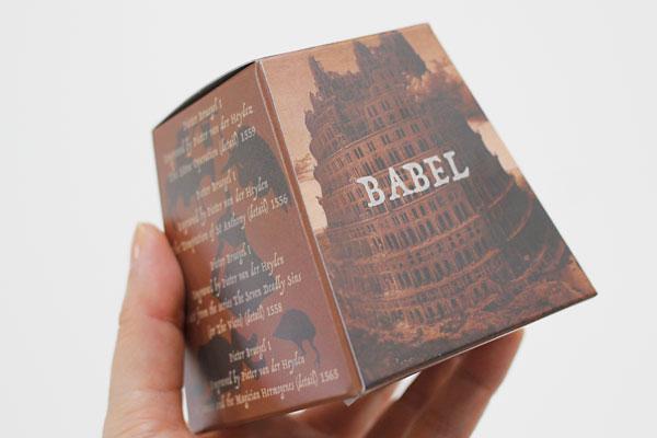バベルの塔キャラメルのパッケージ