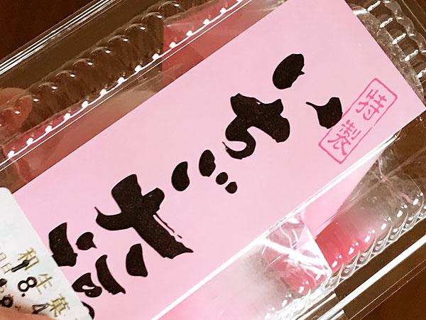 ichi003.jpg