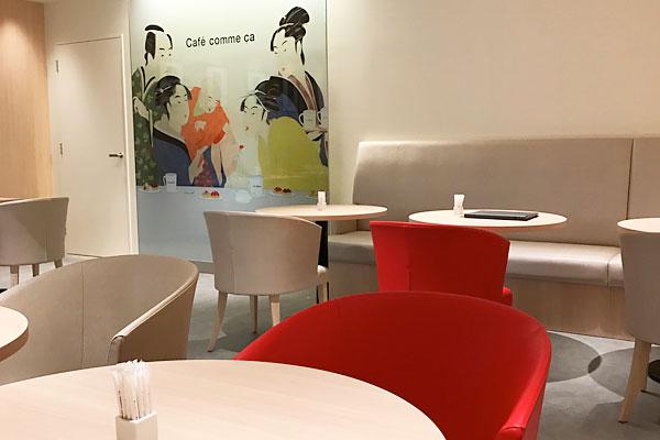 cafe004.jpg