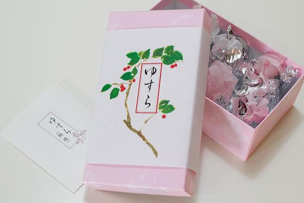 yusura02.jpg